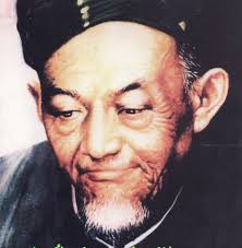 Biografi Pahlawan Kyai Haji Mohammad Hasjim Asy'arie