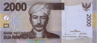Pecahan Uang 2000 Pahlawan Pangeran Antasari