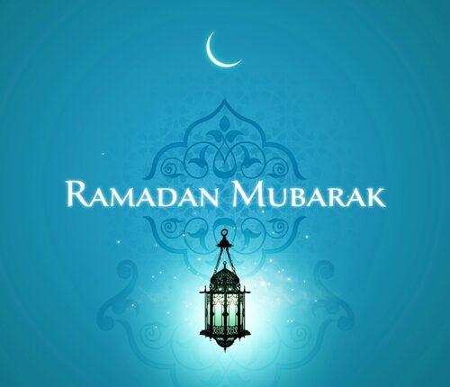 Ceramah Singkat Ramadhan 1438 H