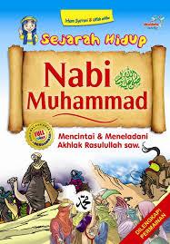 kartun kelahiran nabi muhammad saw