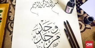 Contoh Kumpulan Inspirasi Gambar Kaligrafi Arab Keren Official Website Initu Id